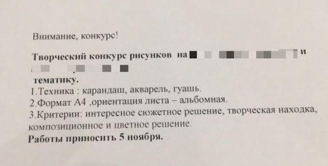 В Тюмени второклассников попросили нарисовать листовки на тему экстремизма