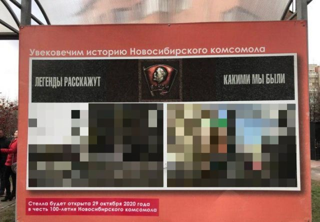 """Продолжение рубрики """"российские чиновники открывают вещи"""" (3 фото)"""