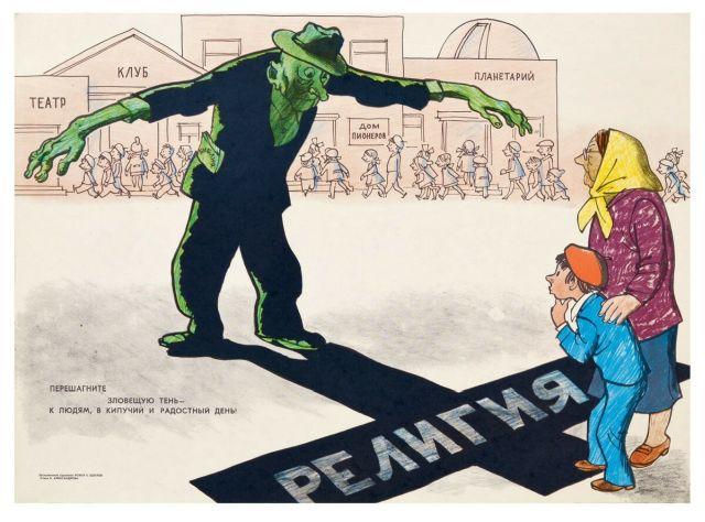 """Подборка плакатов из книги """"Безбожная утопия: советская антирелигиозная пропаганда"""" (27 фото)"""