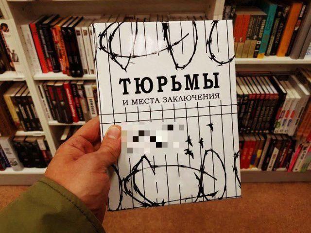 Чего только не увидишь в книжном магазине (3 фото)