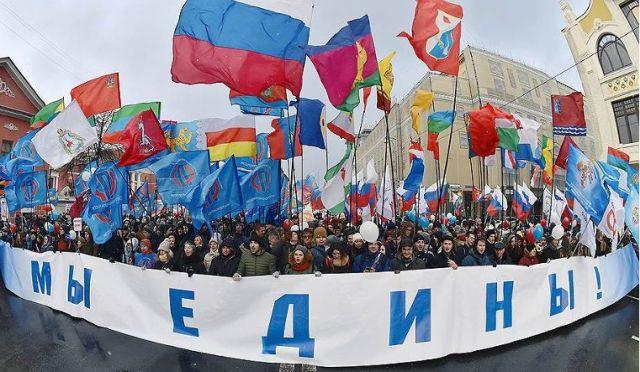ВЦИОМ: большинство россиян считают, что в стране нет народного единства