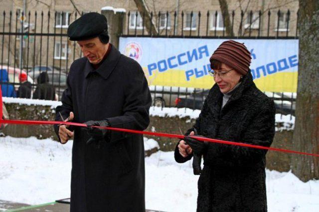 Странное и торжественное открытие  скейт-площадки в Рыбинске (6 фото + видео)