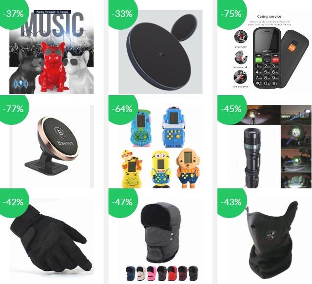 Тотальная распродажа в Умкамолле к 11.11. Не упусти момент (12 фото)