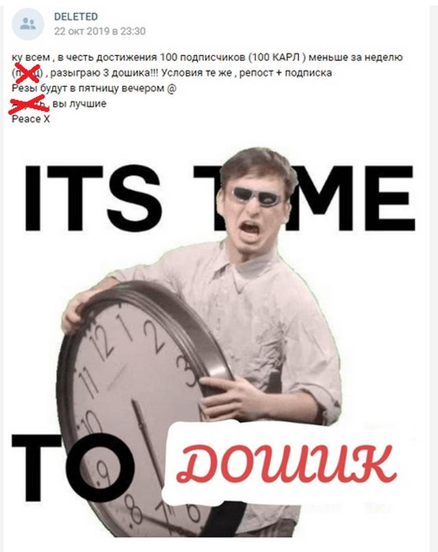 Студентов НГУ могут исключить из-за мемов про преподавателей (7 фото)