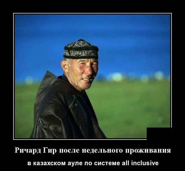 1573134053_demotivatory_12.jpg