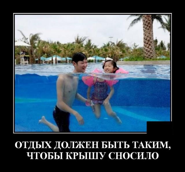1573134097_demotivatory_14.jpg