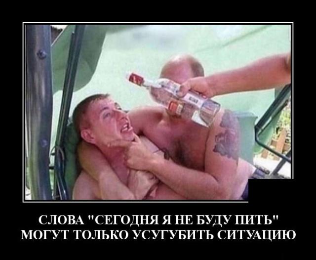 1573134137_demotivatory_16.jpg