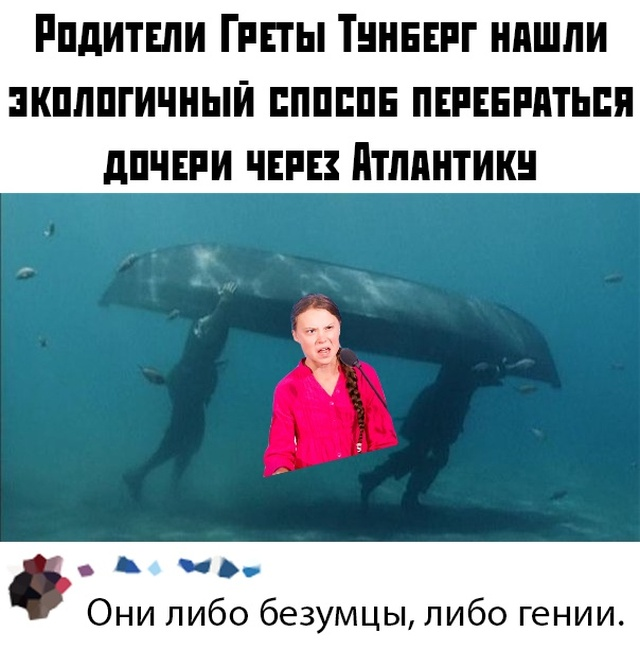 1573136373_podb_vecher_33.jpg