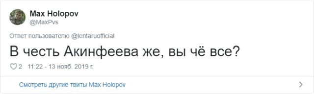 Знакомьтесь, Игорь. Простой челябинский аэропорт (18 скриншотов)