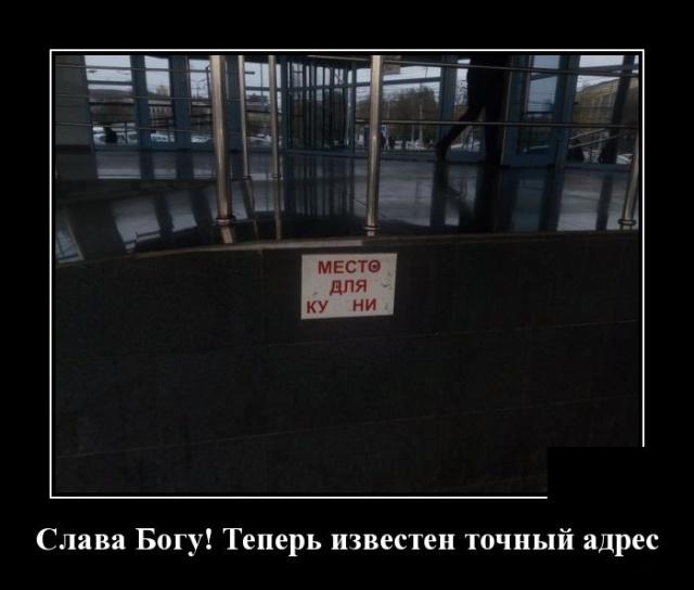 1573739390_demotivatory_05.jpg