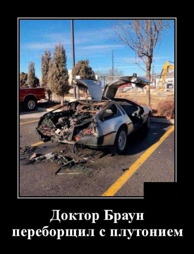 1573739405_demotivatory_10.jpg