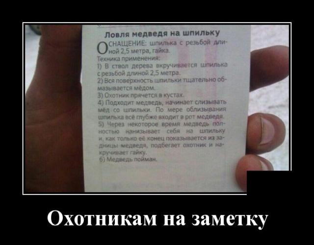 1573739471_demotivatory_09.jpg