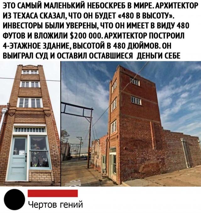 1573742174_podb_vecher_03.jpg