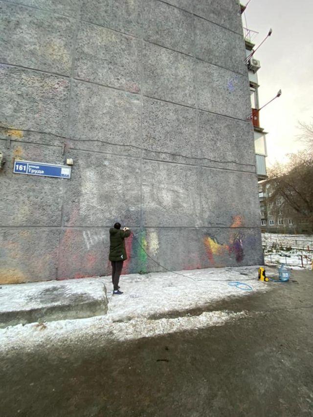 Судьба одного граффити из Челябинска (5 фото)
