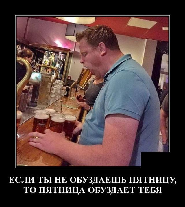 1574431014_demotivatory_12.jpg