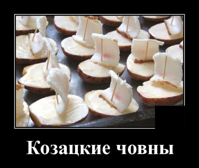 1574431020_demotivatory_15.jpg