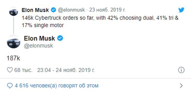 Tesla получила огромное количество предзаказов на новый пикап Cybertruck (4 фото)