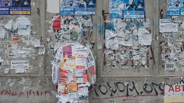 Уровень маскировки: омич (5 фото)