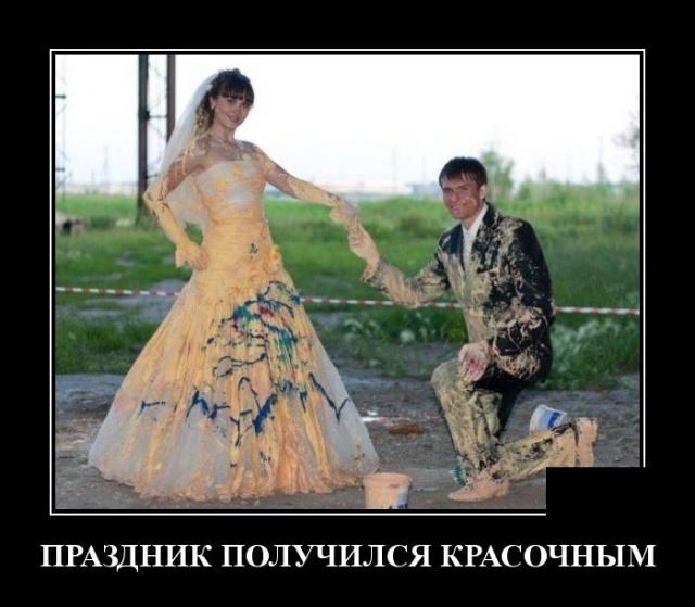 1574948158_demotivatory_11.jpg