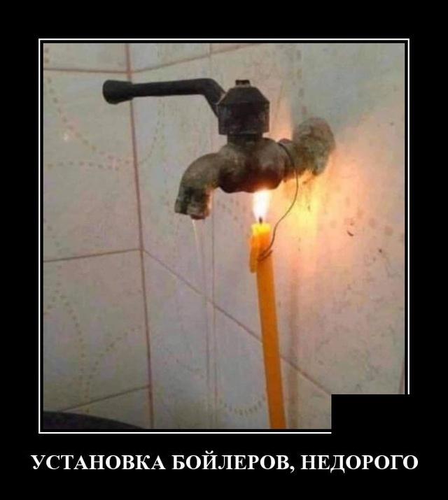 1574948165_demotivatory_12.jpg
