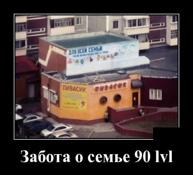 1574948198_demotivatory_05.jpg