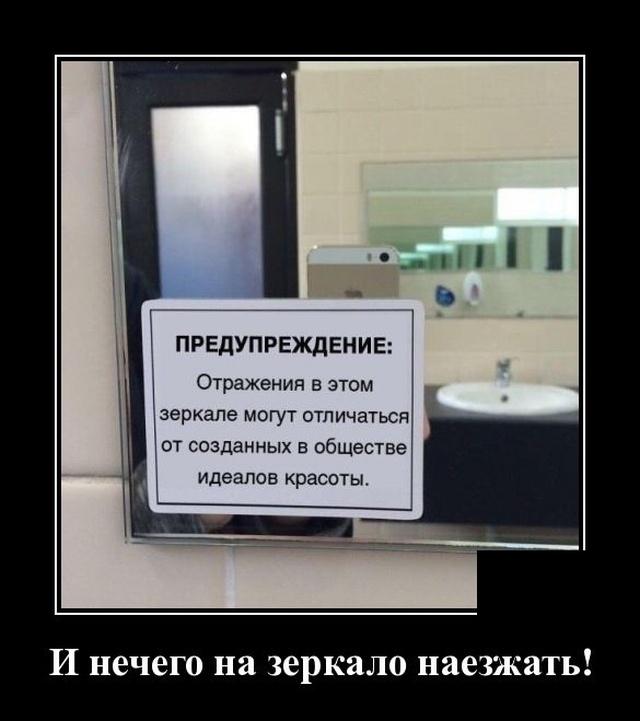 1574948241_demotivatory_09.jpg