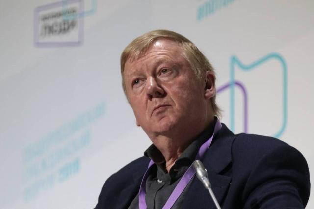 """""""Роснано"""" получит 20 миллиардов рублей для создания Фонда цифровой экономики"""
