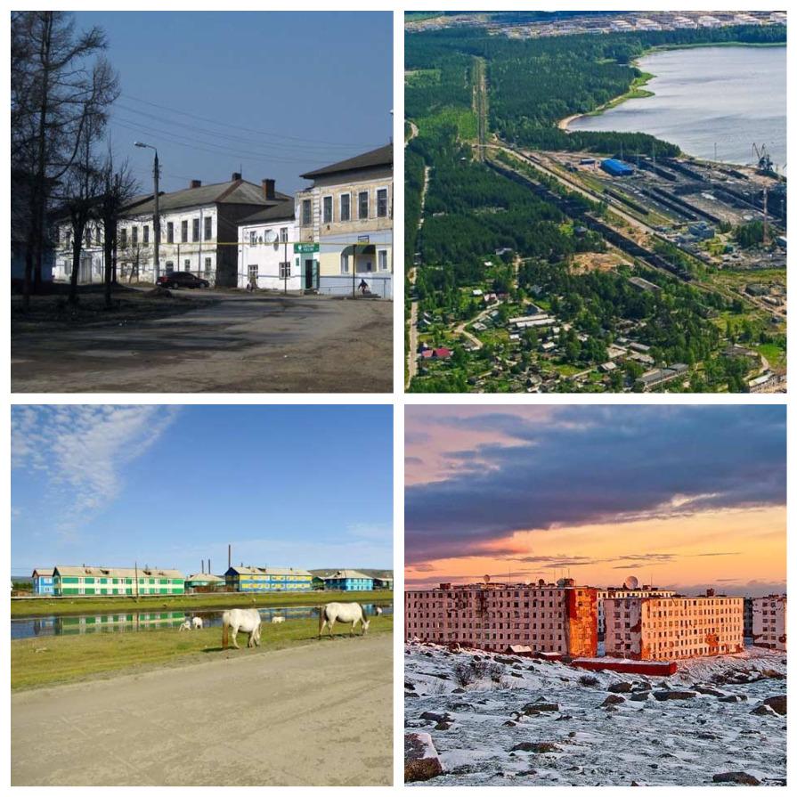 10 самых маленьких городов России (10 фото)