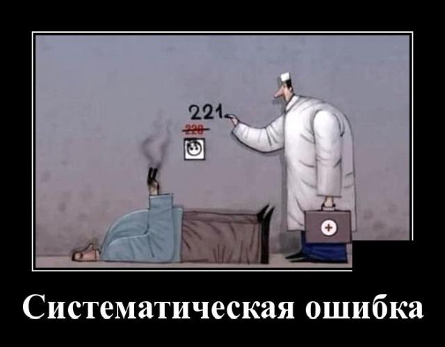 1575553260_demotivatory_08.jpg