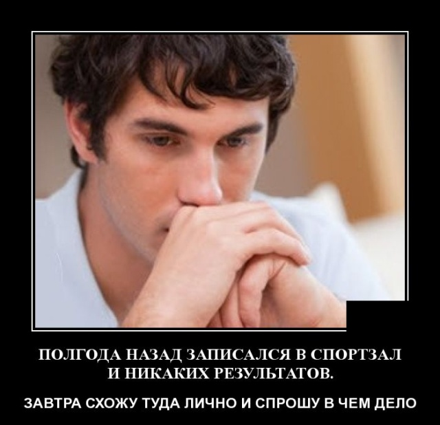 1575553270_demotivatory_11.jpg