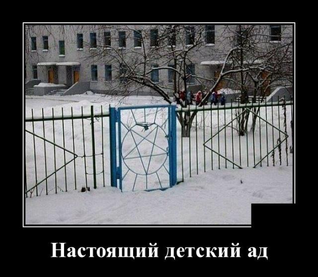 1575553295_demotivatory_18.jpg