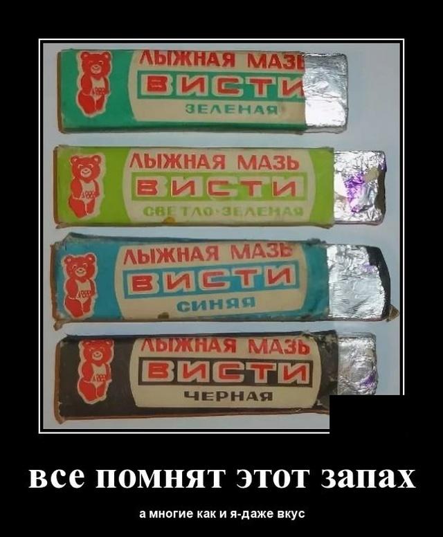 1575553301_demotivatory_20.jpg