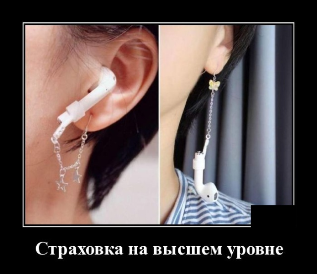 1575553309_demotivatory_01.jpg