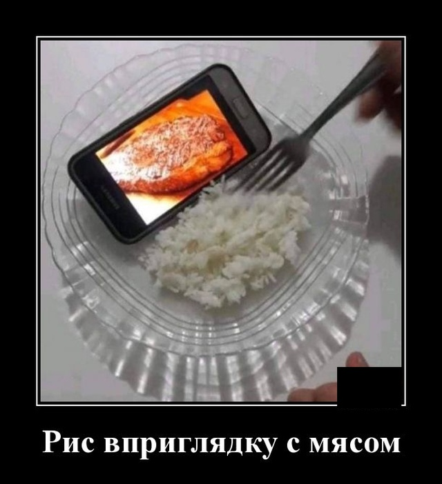 1575553310_demotivatory_02.jpg