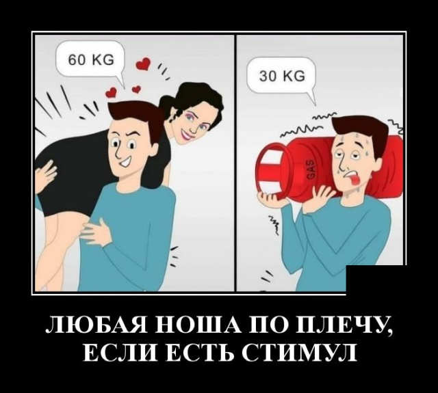 1575553339_demotivatory_09.jpg