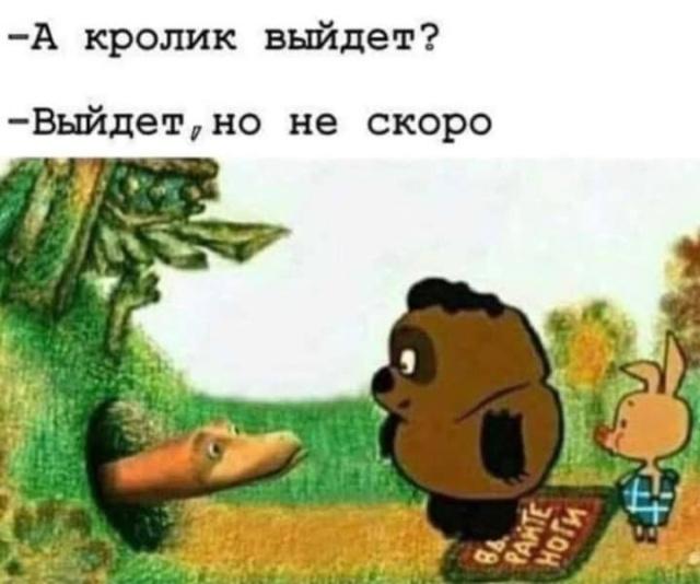 https://cdn.trinixy.ru/uploads/posts/2019-12/1575622264_01.jpg
