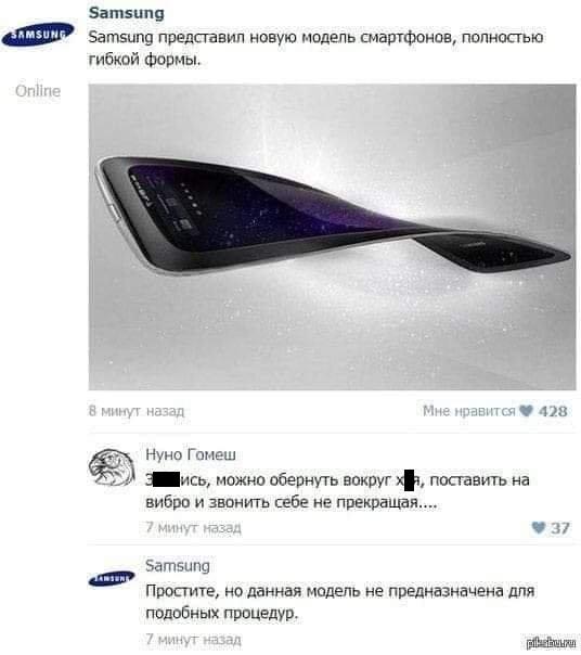 https://cdn.trinixy.ru/uploads/posts/2019-12/1575622306_185384_2_1575618708_trinixy_ru.jpg