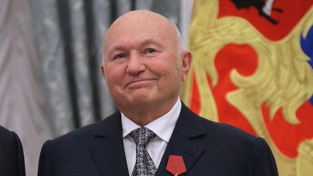 Умер Юрий Лужков: ему было 83 года