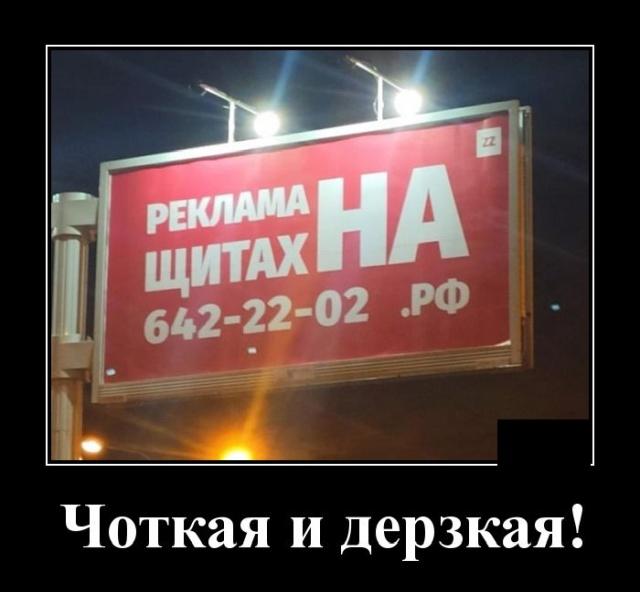1576160236_demotivatory_19.jpg