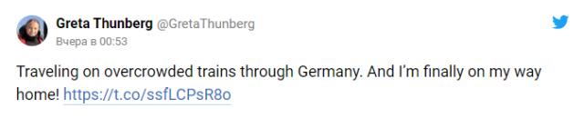 """Грета Тунберг выложила снимок на полу """"переполненного поезда"""" и опозорилась (6 фото)"""