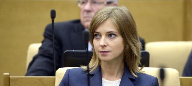 В России изменят ширину железнодорожной колеи по инициативе Натальи Поклонской