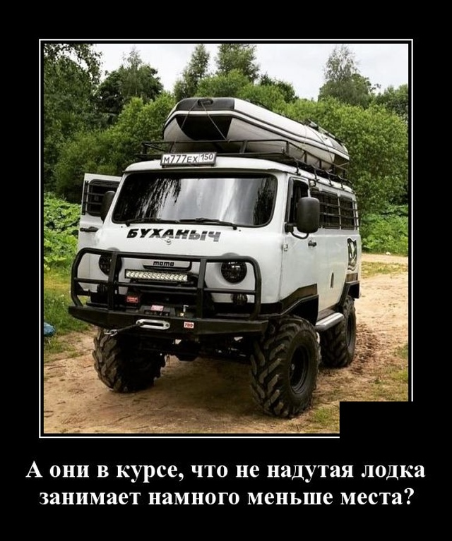 1576768079_demotivatory_04.jpg