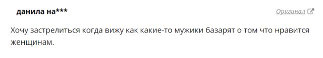 """Актер Александр Петров: """"Женщины любят, когда к ним пристают"""" (14 скриншотов)"""