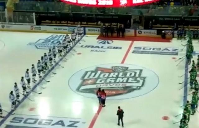В Швейцарии дважды перепутали гимн России перед матчем КХЛ