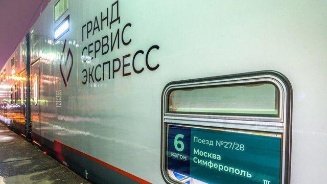 В Крым отправился первый поезд из Москвы (3 фото + 2 видео)