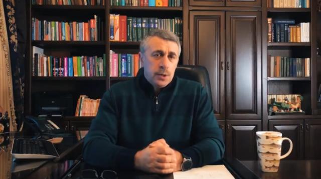 Доктор Комаровский советует смотреть порно