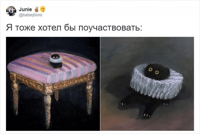 """В Твиттере сравнили котов со средневековых картин и персонажей фильма """"Кошки"""" (16 фото)"""