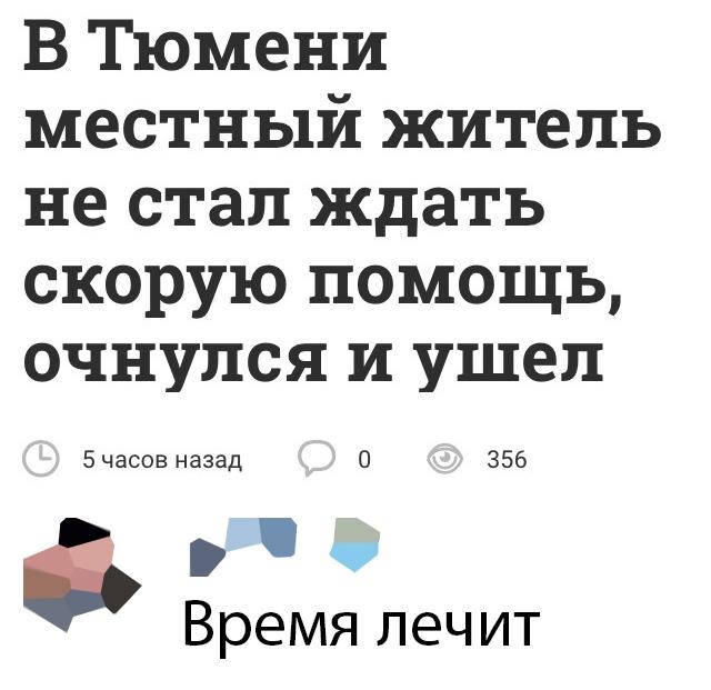 1578039465_podb_31.jpg