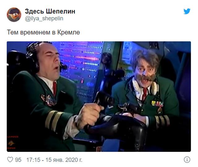 Подборка мемов и шуток об отставке правительства (12 скриншотов + видео)