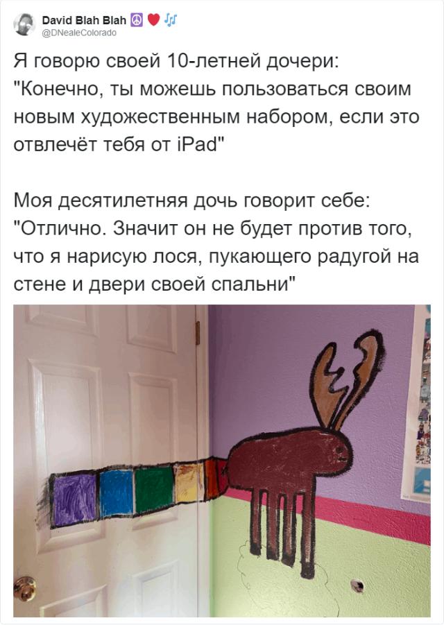 Отец разрешил дочке поиграть с красками, чтобы отвлечь ее от IPad и вот, что из этого вышло (7 фото)